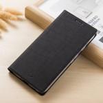 Кожаный чехол VILI DMX для Sony Xperia XA1 Ultra (Черный)