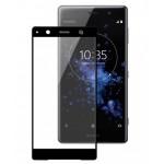 Полноклеющееся 3д стекло для Sony Xperia XZ2 Premium с черными линиями