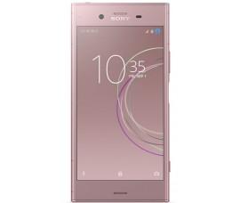 Полноклеющееся 3D стекло для Sony Xperia XZ1 (Розовый)