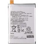 Аккумуляторная батарея для Sony Xperia L1