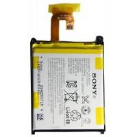 Аккумуляторная батарея для Sony Xperia Z2