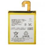 Аккумуляторная батарея для Sony Xperia Z3/Dual