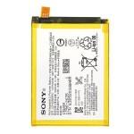 Аккумуляторная батарея для Sony Xperia Z5 Premium
