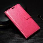 Кожаный чехол книжка для Sony Xperia XA1 (Розовый)