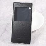 Кожаный чехол с окошкой для Sony Xperia XA1 Ultra (Черный)