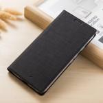 Кожаный чехол VILI DMX для Sony Xperia XZ1 c магнетиком (Черный)