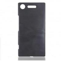Кожаный чехол для Sony Xperia XZ1 со слотом для карт (Черный)