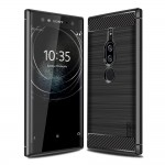 Чехол для Sony Xperia XZ2 Premium Carbon Fibre (Черный)